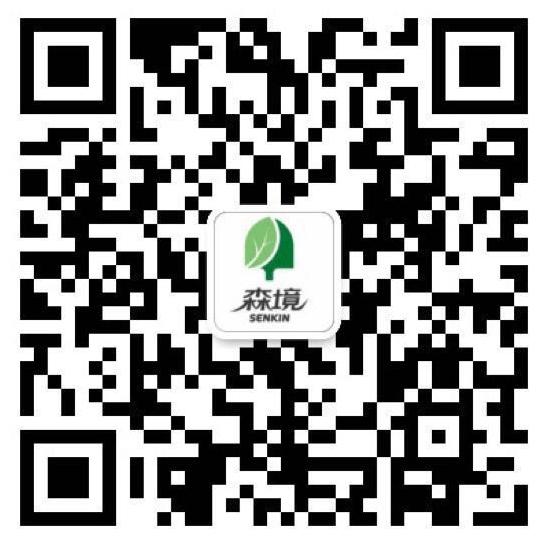湖南森境环保科技有限公司
